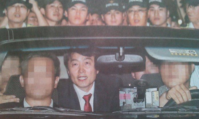 Progressive party legislator Lee Seok-Ki