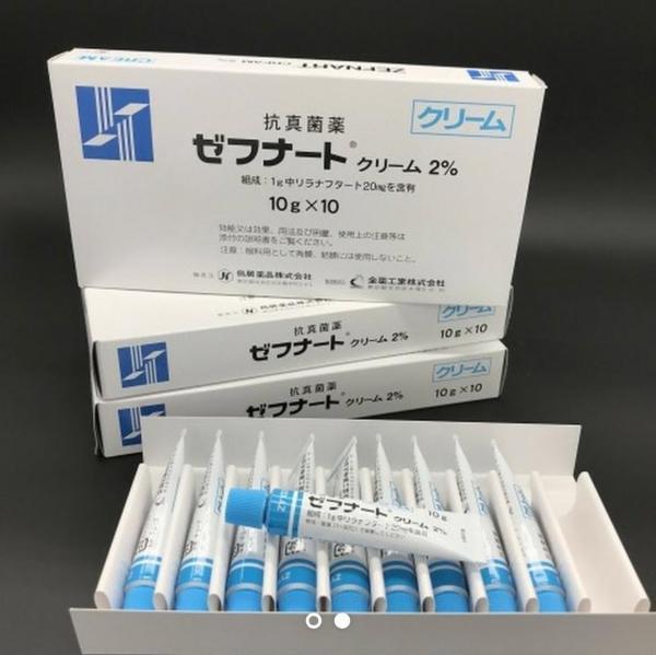 日本真菌膏