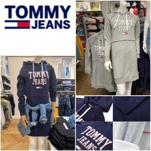 Tommy Jeans有帽衞衣連身裙~內絨里♨️