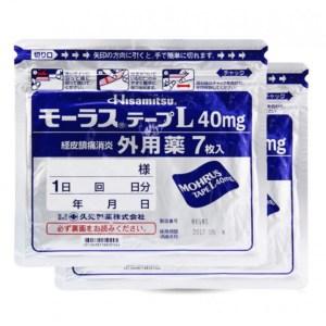 日本🇯🇵久光製藥鎮痛消炎貼40mg