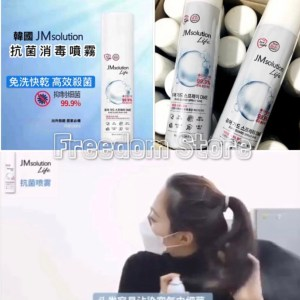 韓國🇰🇷 JM solution 99.9% 殺菌消毒噴霧~180ml