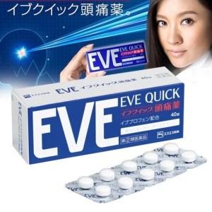 日本🇯🇵 EVE QUICK頭痛藥40錠