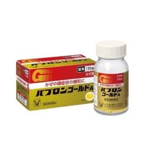 日本🇯🇵大正製藥綜合感冒藥丸(210錠/130錠)