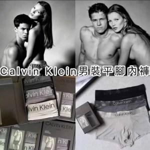 CALVIN KLEIN 男裝平腳內褲-(1盒3條)