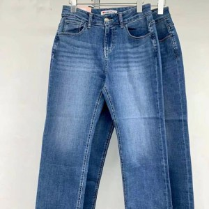 韓國🇰🇷Howluk 彈性舒適7分牛仔褲