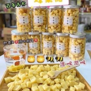 台灣百年古方🍯傳統配方蜂梨糖🍐~大樽500克
