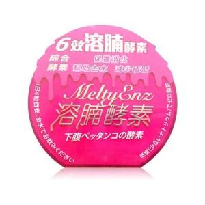御藥堂 Melty Enz 6效溶腩酵素60粒