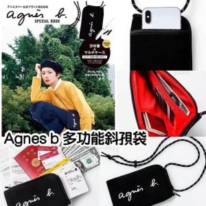 【日本雜誌附送】 Agnes b 雜誌附錄多功能斜孭袋