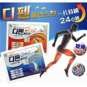 韓國銷量No.1🇰🇷amore pacific Sinilpharm 止痛消疲勞貼~1盒40片