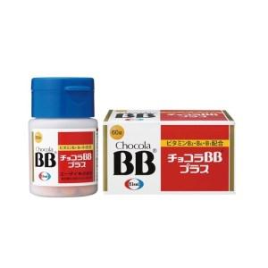 日本🇯🇵Chocola BB Plus 60錠