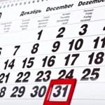 The Free Fitness Tips Newsletter – December 2010