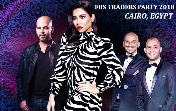 FBS Traders Party in Cairo Egypt