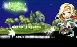 MapleStory Knights Of Cygnus (Hacked)