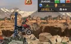 ATV Blitz