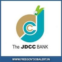 JDCC bank Clerk