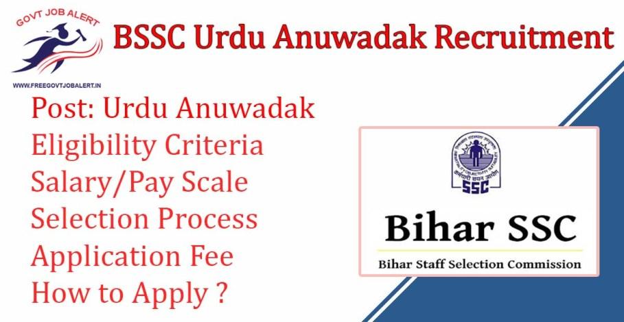 Bihar SSC Urdu translator
