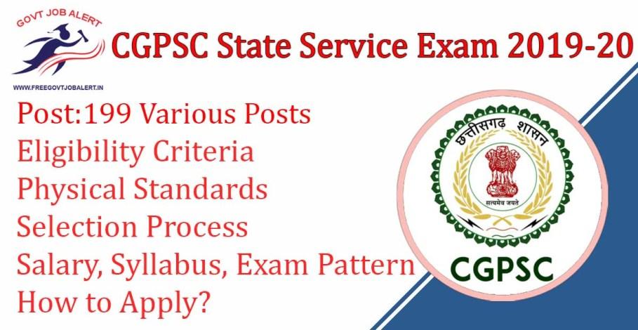 CGPSC State Service Exam 2019 Online Form 199 CGPSC SSC Vacancy
