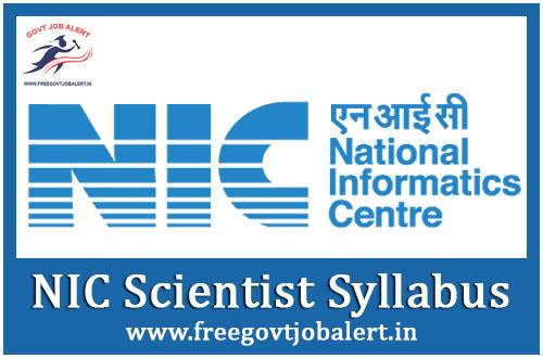 NIC Scientist B Syllabus 2020