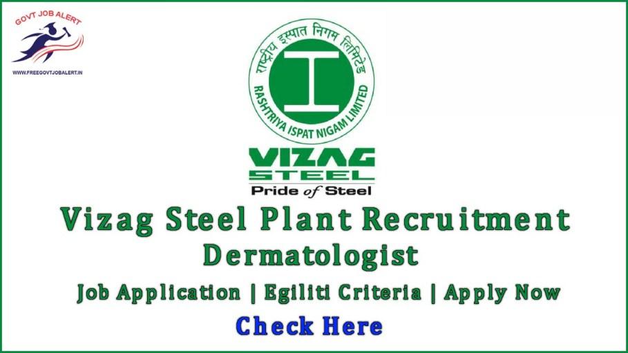 Vizag Steel Dermatologist Recruitment 2020