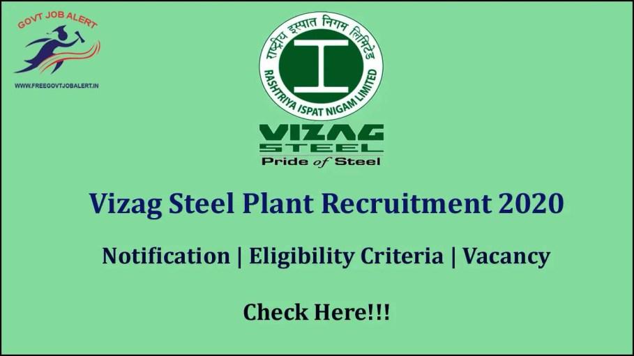 Vizag Steel Plant Recruitment 2020
