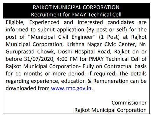RMC Municipal Civil Engineer Recruitment 2020 Short Notice