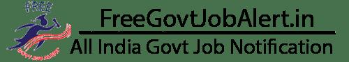 Free Govt Job Alert