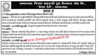 Uttam Dairy Ahmedabad Recruitment 2021 -02- Field Supervisor & Driver Posts