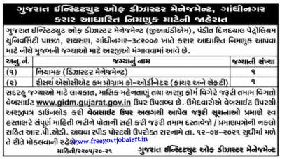 GIDM Gandhinagar Recruitment 2021 - Director & Research Associate cum Program Coordinator Posts