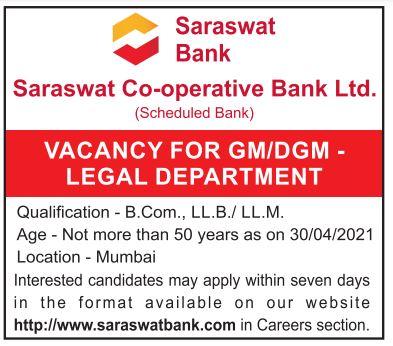 Saraswat Bank General Manager Recruitment 2021 - Bank Manager Jobs in Mumbai
