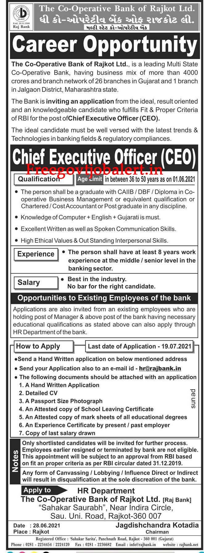 (New) The Co-operative Bank of Rajkot Recruitment 2012 - CEO Job