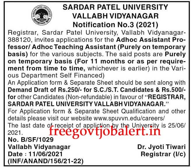 Sardar Patel University Professor Recruitment 2021 - 52 Adhoc Assistant Professor Adhoc Teaching Assistant Posts