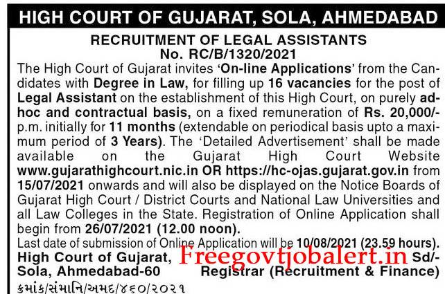 Gujarat High Court 16 Legal Assistant Recruitment 2021