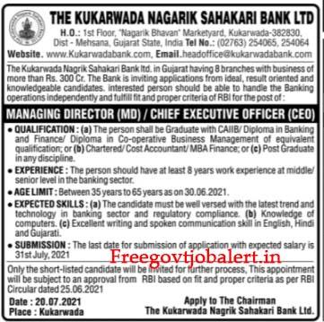 The Kukarwada Nagrik Sahakari Bank Ltd Recruitment 2021 - MD - CEO Posts