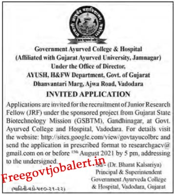 Government Ayurved College & Hospital Vadodara Recruitment 2021 - 02 Junior Research Fellow Posts