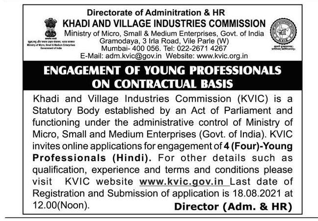 KVIC Mumbai Recruitment 2021 -4 Young Professionals PostsKVIC Mumbai Recruitment 2021 -4 Young Professionals Posts