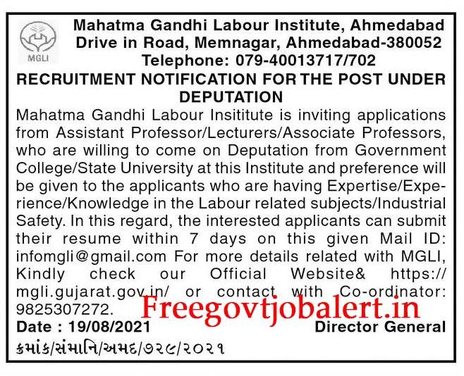 Mahatma Gandhi Labour Institute Ahmedabad Recruitment 2021