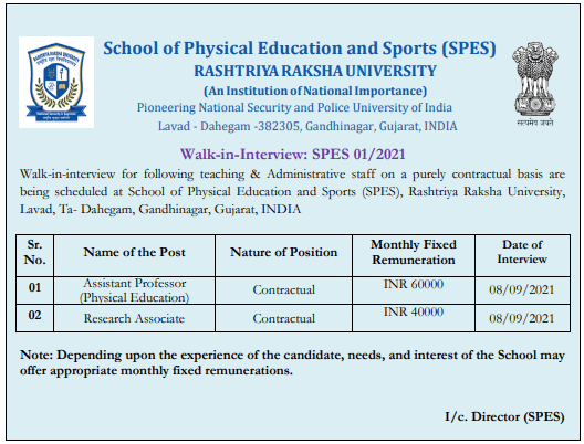 RRU School of Physical Education and Sports Recruitment 2021 - Assistant Professor & Research Associate Posts