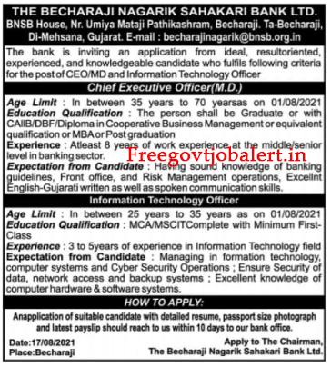 The Becharaji Nagarpalika Sahakari Bank Ltd Recruitment 2021 - CEO And Information Technology Officer Posts