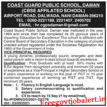 Coast Guard Public School Daman Recruitment 2021 - Vice-Principal Post