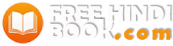 FreeHindiBook