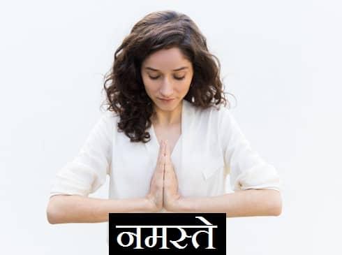 Namaste नमस्ते Images - Namaskar नमस्कार Imges (23)