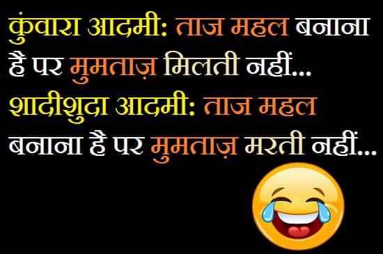 Bachelor-Funny-Shayari-In-Hindi (2)