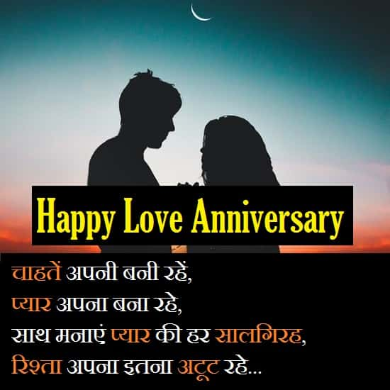 Quotes 3 anniversary months relationship Romantic Anniversary