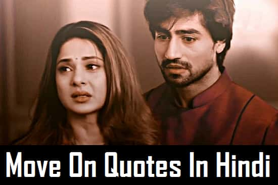 Breakup-Move-On-Quotes-In-Hindi (3)