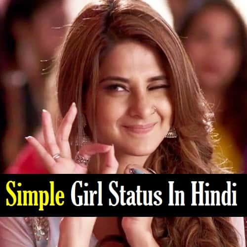 Simple-Girl-Status-In-Hindi