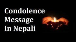 Condolence-Message-In-Nepali (2)