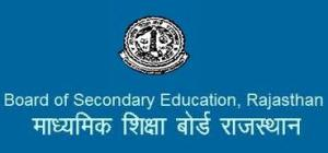 Rajasthan Board Contact Us RBSE Email Address BSER helpline phone no. Branch Head Office Rajasthan Board Books RBSE Class 9th, 10th, 11th, 12th BSER PDF Download Free Rajasthan Board Forms RBSE Download Formats BSER PDF