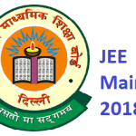 JEE Main 2018 Results, Question Paper, Answer Key, Eligibility Criteria, Exam Pattern, Syllabus
