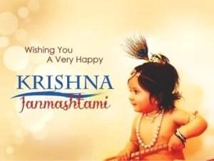 Krishna Janmashtami 2017 Celebration North-Ex Public School Rohini, Delhi
