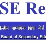 CBSE Results Class 12th Result 2018 NEET (UG) JEE Main Advanced Class 10th Board 2017 Compartment Private CBSE Results Class 12th Result 2018 Class 10th Board 2017 Compartment Private NEET (UG) JEE Main Advanced